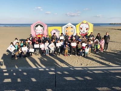 第12回 新春たこあげ大会2020 in お倉ヶ浜