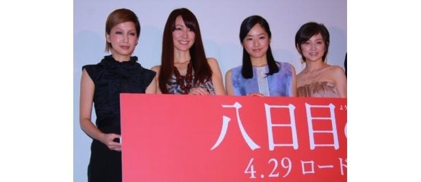 映画「八日目の蝉」の完成披露試写会に出席した中島美嘉、森口瑤子、井上真央、永作博美(写真左から)