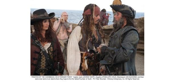 ジャックとアンジェリカ、黒ひげがどう絡み合っていくのか?