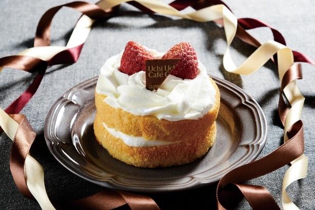 キュートな見た目もポイントの「苺のミニホールケーキ」(550円・税込 )