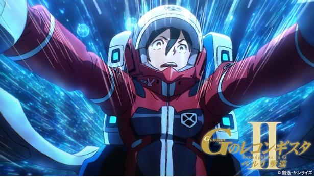 劇場版『Gのレコンギスタ Ⅱ』「ベルリ 撃進」が2020年2月21日(金)より2週間限定公開!