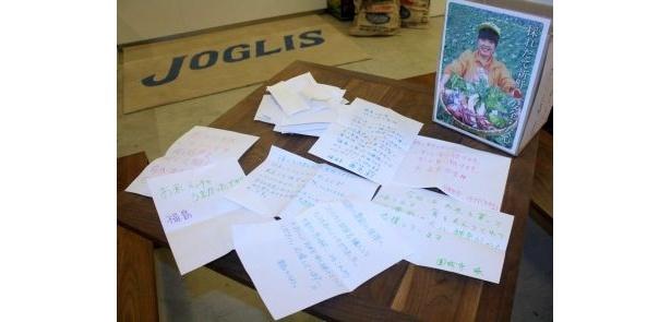 購入者から寄せられたメッセージがいっぱい!
