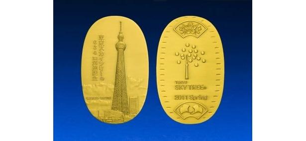 スカイツリーをデザインした163万4000円の純金小判が登場!