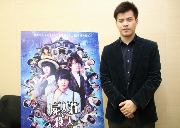 映画『屍人荘の殺人』の原作者、今村昌弘先生を直撃