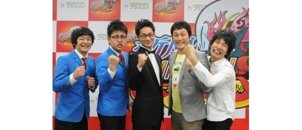 新レギュラー番組が決定した「銀シャリ×藤崎マーケットの○本の矢」