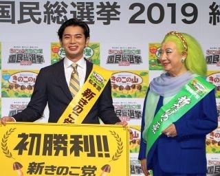 美輪明宏「死なないかしら」 復帰後イベント初登場で松本潤の提案にジョーク