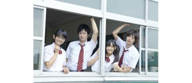 『魔法少女を忘れない』 左から森田涼花、高橋龍輝、谷内里早、碓井将大