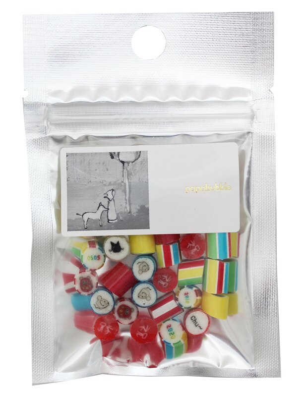 「お正月ミックスキャンディ」(40g袋:593円、50g瓶:815円・税込)