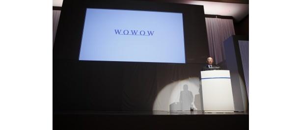 """【写真】""""WOWOW on the horizon""""と名付けられた新ブランドのロゴ"""