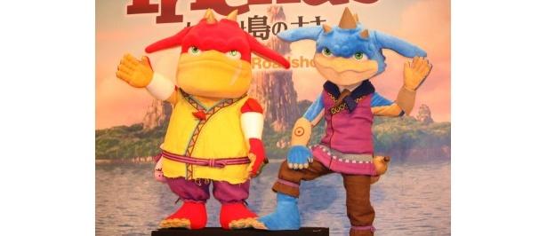 【写真をもっと見る】香取慎吾が扮するもののけ島のナキと、山寺宏一扮する青おに・グンジョーが登場
