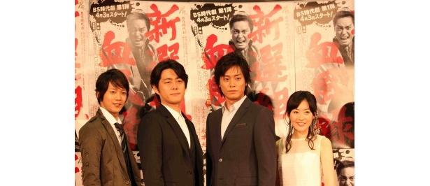 「新選組血風録」の出演者たち(左から)辻本祐樹、宅間孝行、永井大、前田亜季