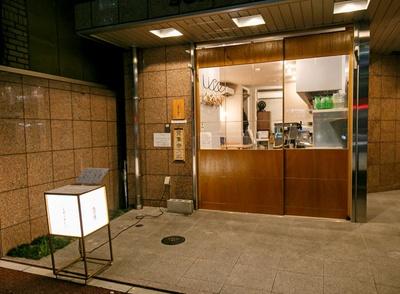 饂飩おおた / 夜は日本酒(1杯350円)、湯豆腐(400円)なども注文可