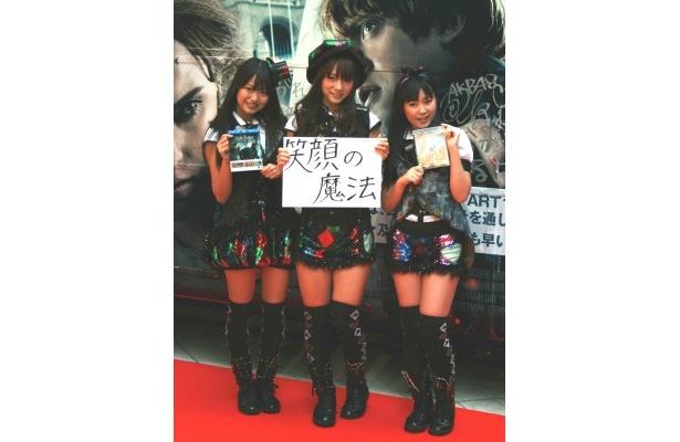AKB48・北原里英、高城亜樹、多田愛佳(左から)