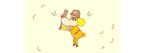 夢はプロ野球の球団マスコットキャラクターになること!