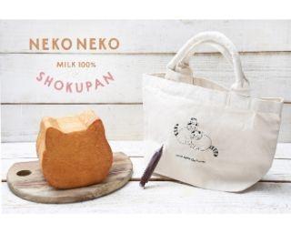 行列必至のパン店「ねこねこ食パン」から「2020年福袋」が発売!