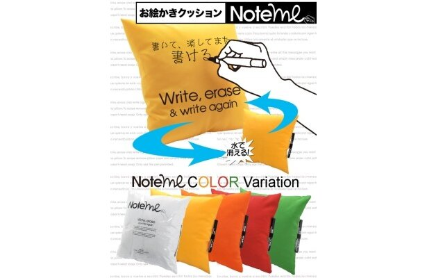 専用ペンで書いた文字やイラストを、水で簡単に洗い流すことができる