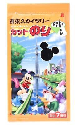 「ディズニーカットのり完成版」(525円)/スタンダード ※5月10日発売予定