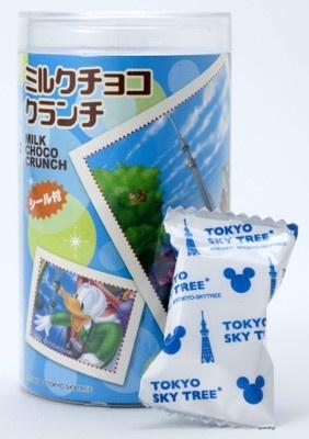 シール付きの「ディズニー チョコクランチ完成版」(840円)/スタンダード
