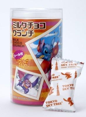 シール付きの「ディズニー チョコクランチ完成版」(840円)/スティッチ