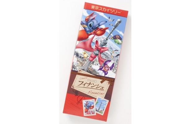 「ディズニー フィナンシェ完成版」(840円)/スティッチ