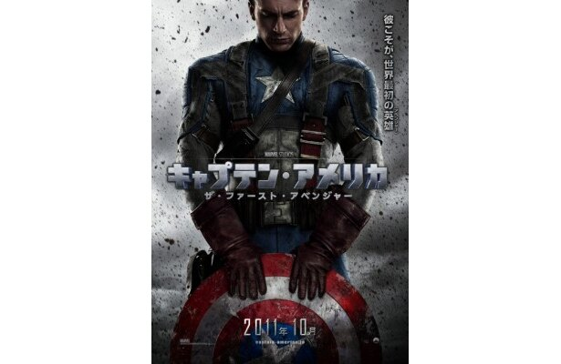 全てのヒーローの原点を3Dで完全映画化