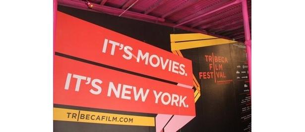 トライベッカ映画祭は現地時間5月1日(日)まで開催される