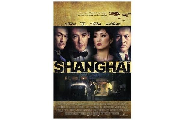 海外版の『シャンハイ』ポスター。本作の劇中でのセリフはほぼ全編英語だ