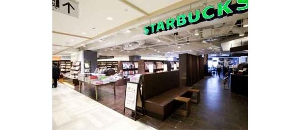 スターバックスとふたば書房の新業態。好きな本を1冊持ちこんで、コーヒーを味わいながら読める!