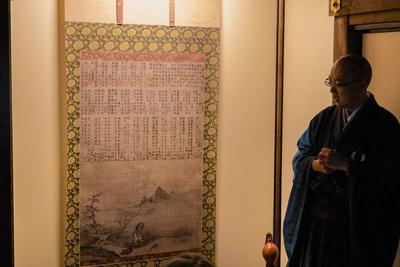 国宝の瓢鮎図(複製。本物は京都国立博物館に寄託)。瓢箪でナマズを捕まえるにはどうすればいいのか、という禅問答が描かれている。