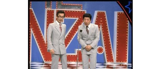 【写真】1980年4月1日の第1回放送にも出演した、横山やすし・西川きよし