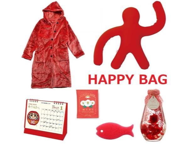 こちらは赤色だらけの「運気アップ?アカイロたくさん福袋」