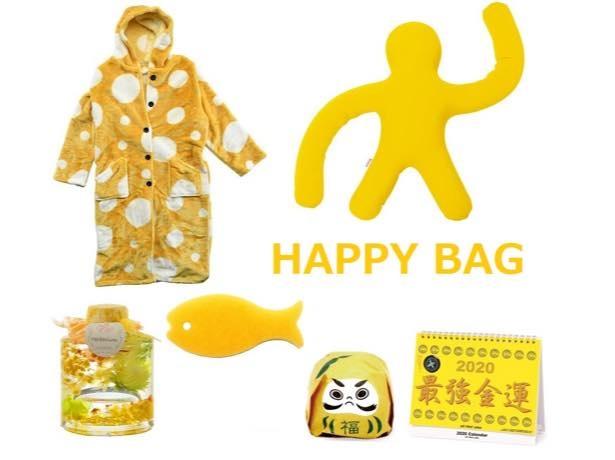"""【写真】クッションや入浴剤、黄色だらけの""""金運アップ福袋"""""""