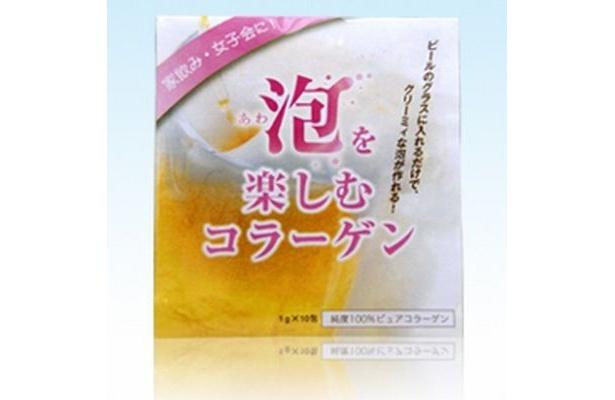 「泡を楽しむコラーゲン」(1000円/1g×10包入り)