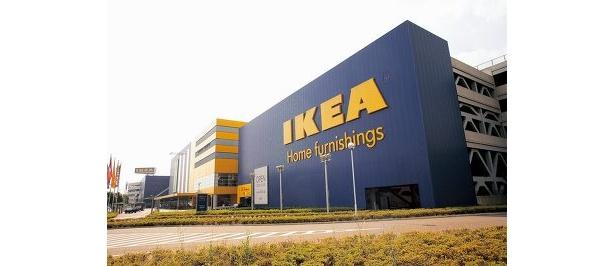 IKEA港北へ名古屋からバスツアー