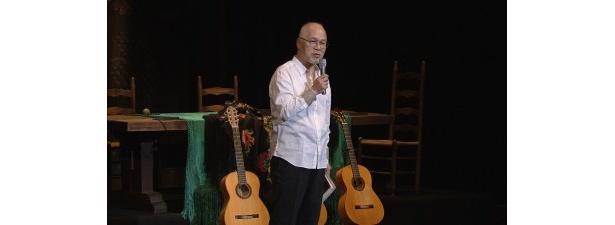 【写真】直木賞作家にしてスペイン文化研究家、フラメンコギタリストでもある逢坂剛