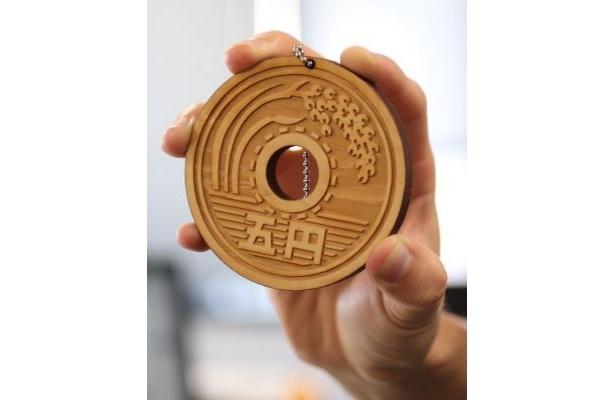 ストラップヤ「五円玉にあなたのお名前刻みます!ご縁がありますように。五円玉ボールチェーン(特大)」(2500円)