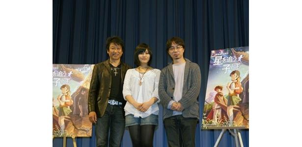左からモリサキ役の井上和彦、アスナ役の金元寿子、監督の新海誠