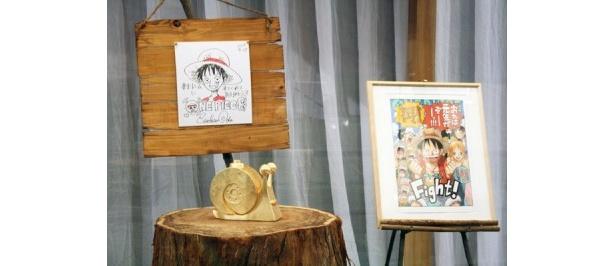 尾田栄一郎先生直筆のメッセージも展示