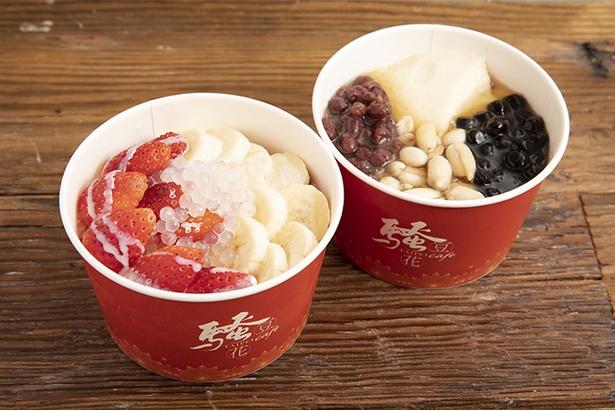 (左から)豆花の上に、イチゴシャーベットとフルーツをのせた「イチゴバナナ豆花」(1,280円)※季節限定、「タピオカピーナッツ豆花」(780円)