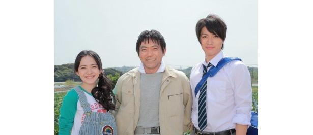 「明日の光をつかめ2」に出演する(左から)小島藤子、渡辺いっけい、松下優也
