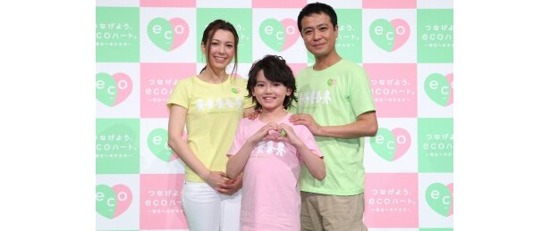 会見に登場した葉山エレーヌアナ、濱田龍臣、中山秀征(左から)