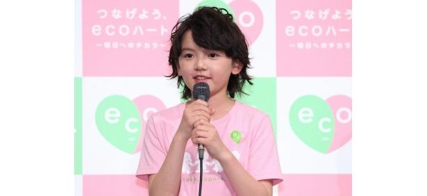 濱田は、中山について「優しくて、気づかってくれる優しいお父さん」と印象を語った