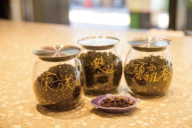 【写真を見る】華やかな東方美人やクリーミーな寒山など台湾の高級茶葉/JIATE×永福茶堂