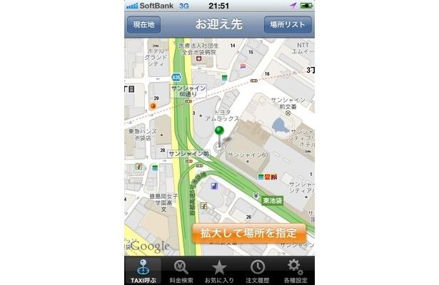 新機能追加でますます便利になった「日本交通タクシー配車」