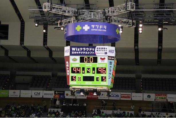 試合は残念ながらレバンガ北海道が2点差で敗れる結果に