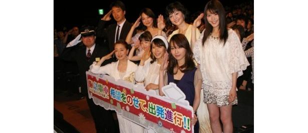 『阪急電車 片道15分の奇跡』の初日舞台挨拶に登壇した一同