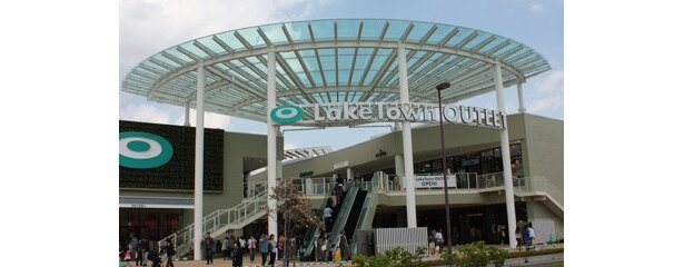 GW初日の今日4月29日(祝)、埼玉県越谷市にアウトレット施設「レイクタウンアウトレット」がオープン!