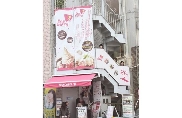 """韓国のかき氷""""パッピンス""""が食べられる「iceberry」も行列!"""