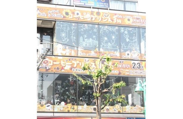 大人気韓国ドラマを模したカフェ「コーヒープリンス」も大賑わいだ