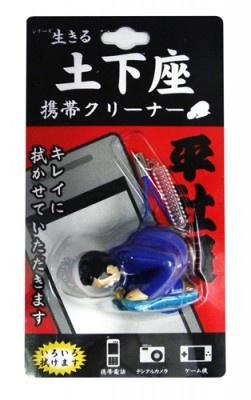土下座 携帯クリーナー(609円/平社員)